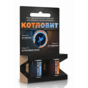 Котловит - средство для закрытых систем отопления