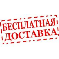 Бесплатная доставка по Украине для котлов Идмар, Неус и Альтеп