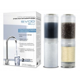 Набор картриджей для жесткой водопроводной воды