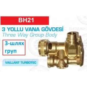 Трехходовой клапан VailantTurboTec Pro/ Plus, AtmoTec (старого образца),  178978A