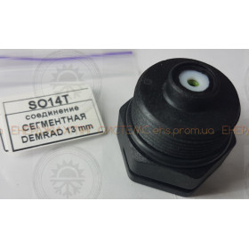 Втулка (гайкапластиковая, уплотнительная) 13 mm. DEMRAD