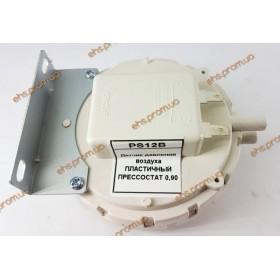 Датчик давления воздуха пластичный ПРЕССОСТАТ 0,90