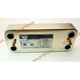 ZILMET 17B1901226 Теплообменник вторичный (995945;