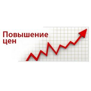 Подорожание стальных радиаторов производства Украина и Турция с 01.04.2014