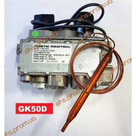 Газовый клапан Mertik Maxitrol GV31-С5А2Е1С000 13-35 градусов