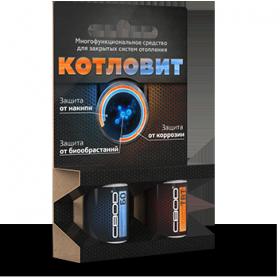 Многофункциональное средство для закрытых систем отопления Котловит (S)