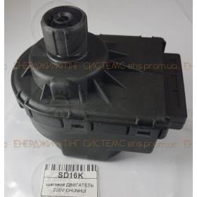 Электропривод трехходового клапана, шаговой ДВИГАТЕЛЬ 24V  Ariston UNO ; Производитель : CHUNHUI - Код товара : SD16K