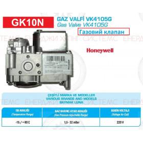 Газовый клапан  HONEYWELL VK4105G Baxi, Westen, Junkers. Mainfour, Quasar, Baymak, Luna 5665230