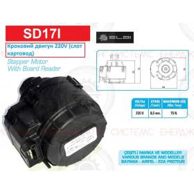 Электропривод трехходового клапана, шаговой ДВИГАТЕЛЬ 220V ECA ; Производитель : ELBI - Код товара : SD17I