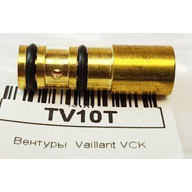 Трубка вентури Vaillant VCK TV10T