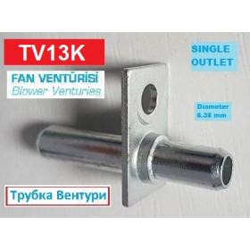 Трубка Вентури ЕДИНОГО металлический Ariston UNO ; Производитель : КИТАЙ - Код товара : TV13K