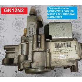Газовый клапан  HONEYWELL VK4105 M5033 4 Baxi, Westen  5665220, 566521 B/U ORIGINAL, GARANTIYA