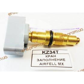 Кран подпитки  AIRFELL MX, CHAFFOTEAUX ELEXIA 61302539 ; Производитель : EHS - Код товара : KZ34T