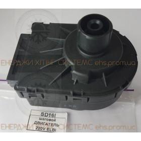 Электропривод трехходового клапана, шаговой ДВИГАТЕЛЬ 24V  Ariston UNO ; Производитель : ELBI - Код товара : SD16I