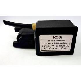 Трансформатор розжига Ariston Clas Genus ITW - BF88526-03,  Б/У , Оригинал, Есть Гарантия