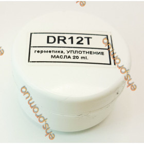 Герметика, УПЛОТНЕНИЕ МАСЛА 20 ml.